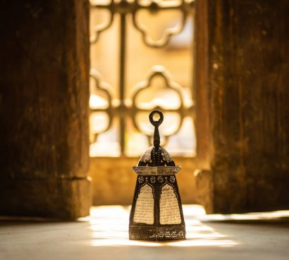Ramazan Ne Zaman 2022? Ramazan Ayı Başlangıç Tarihi