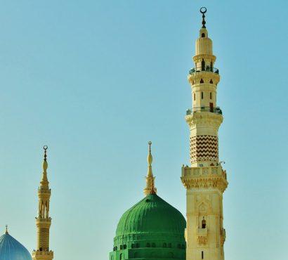 Ramazan İle İlgili Ayetler ve Hadisler