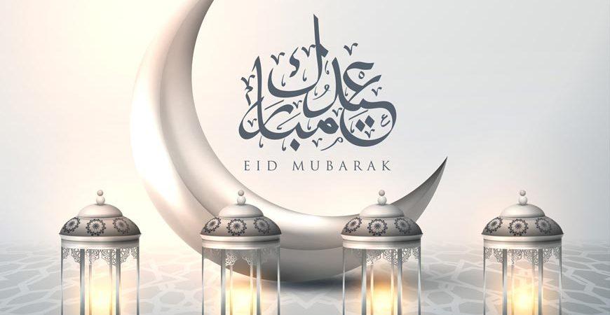 Ramazan Fitresi Ne Zaman Verilir?
